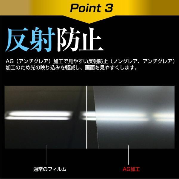 IIYAMA ProLite XUB2492HSU-2 (23.8インチ) 機種で使える ブルーライトカット 反射防止 液晶保護フィルム 指紋防止 気泡レス加工 casemania55 07