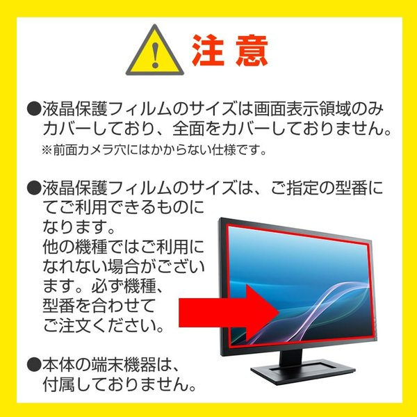 IIYAMA ProLite XUB2492HSU-2 (23.8インチ) 機種で使える ブルーライトカット 反射防止 液晶保護フィルム 指紋防止 気泡レス加工 casemania55 10