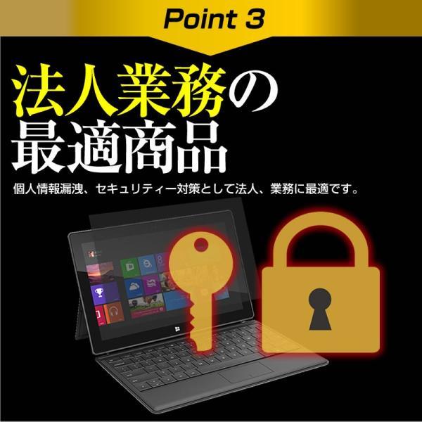IIYAMA ProLite XUB2492HSU-2 (23.8インチ) 機種で使える のぞき見防止 プライバシー セキュリティー OAフィルター 保護フィルム|casemania55|06