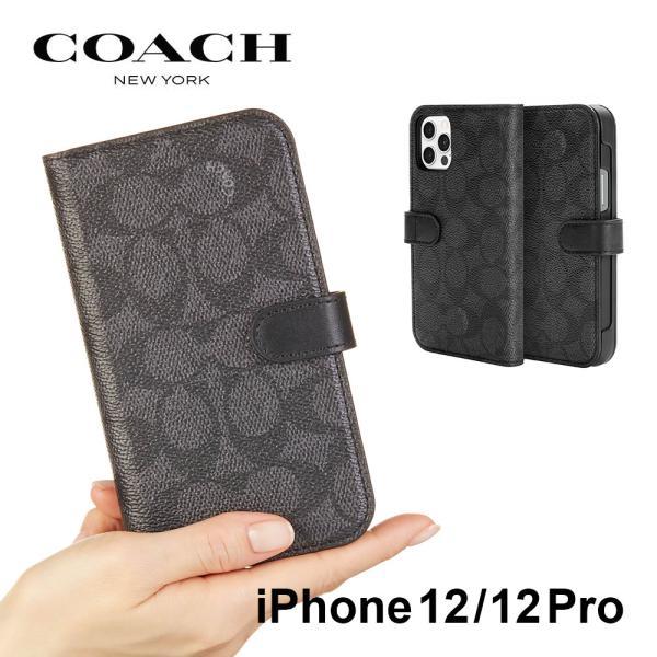 iphone12 ケース 12pro 手帳型 ブランド カード収納 coach コーチ おしゃれ 定期 アイフォン 12 ケース 12プロ スマホケース カバー