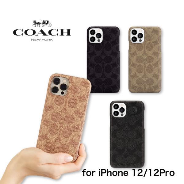 iphone12 ケース iPhone12pro ブランド スリム coach コーチ シグネチャー Slim Wrap Case おしゃれ アイフォン 12 12プロ ケース スマホケース カバー