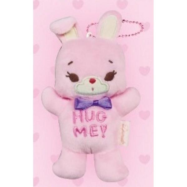 HUG ME! ボールチェーン付き縫製マスコット バニー PK ★Domiel★ 623805 ラッピング不可