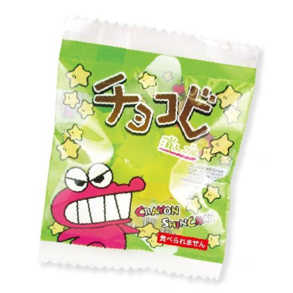クレヨンしんちゃん お菓子ケース入り消しゴム チョコビグリーン [110629]
