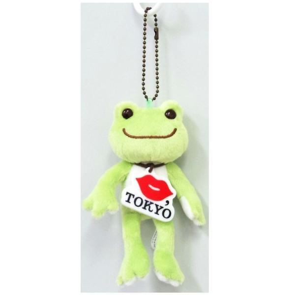 ピクルス×KISS, TOKYO マスコット ボールチェーン付き ベーシック ★KISS, TOKYO×pickles the frog★ [142146]