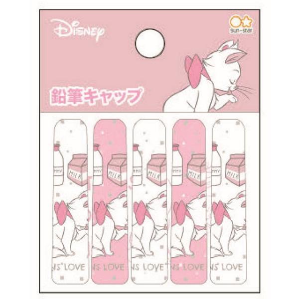 ディズニーおしゃれキャットマリー 鉛筆キャップ ピンク ★プチパレ★