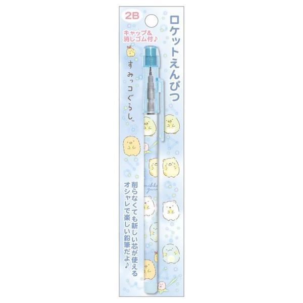 7月中旬以降〜出荷 すみっコぐらし ロケット鉛筆 2B PH06602 ★わくわくコレクション★
