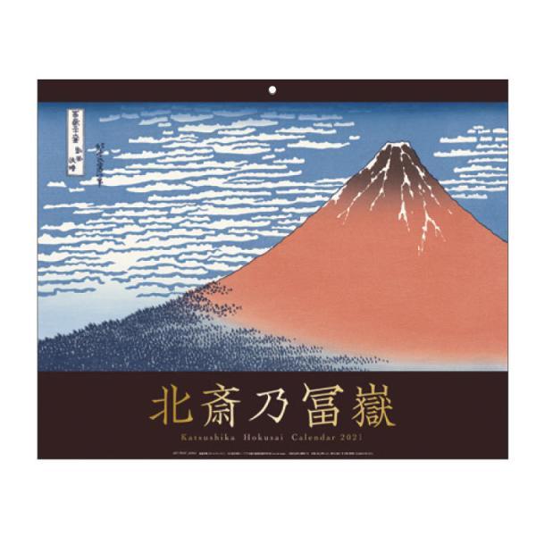 不思議的浮世繪,與木板活板印刷結合的日本結晶