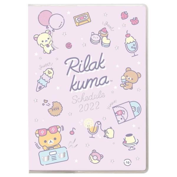 リラックマ 手帳 2022年スケジュール帳 2021年10月始まり・糸とじB6マンスリー ME67006 ポケットスケジュール