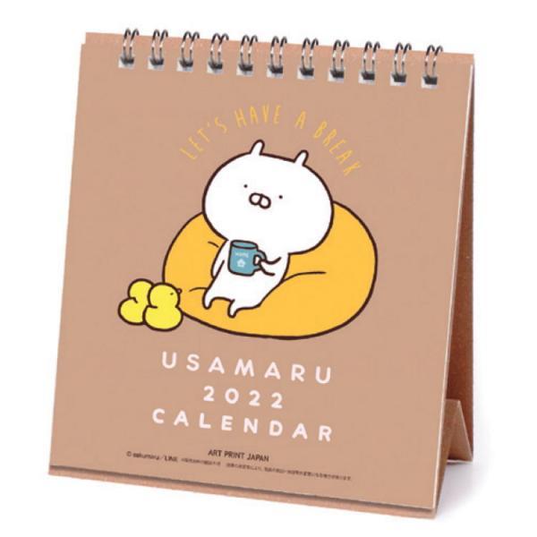 sakumaru うさまる 2022年カレンダー 1000120223 LINEハンドメイド卓上 リング [053497]
