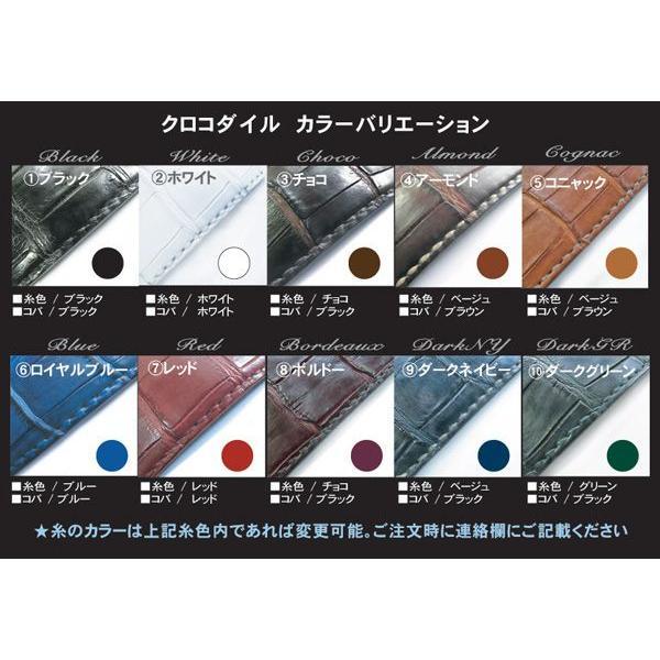 EARNEST:ハンドメイド【極厚フラットDバックル仕様/マットクロコ玉斑 18mm,20mm,22mm,24mm】