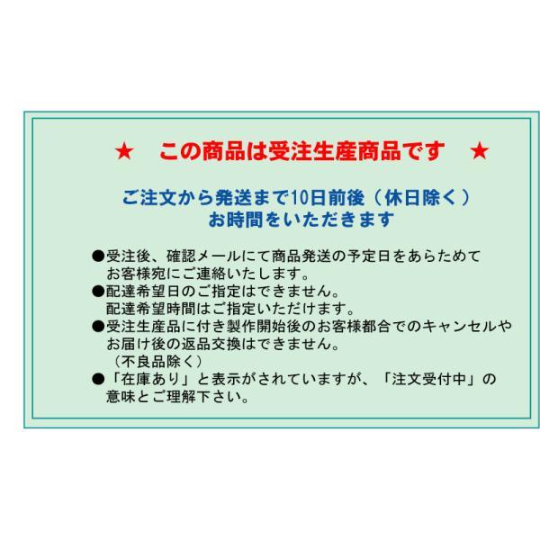 ハンドメイド/パネライ純正バックル対応【玉班22mm,24mmマットクロコ 】|cast|06