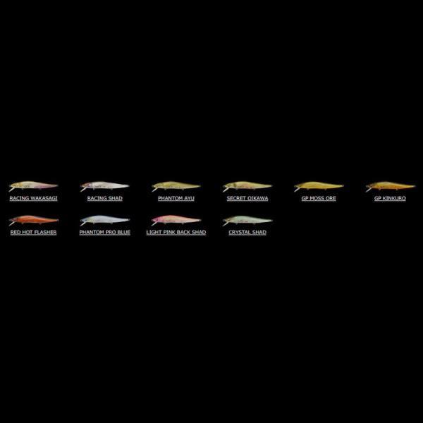 メガバス ワンテンレーシング