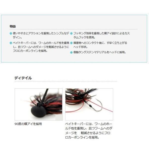 ピュアフィッシングジャパン デラックス フットボールジグTG 14g モエビ
