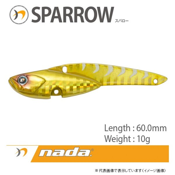 メガバス nada. SPARROW 10g ゴールドギーゴ