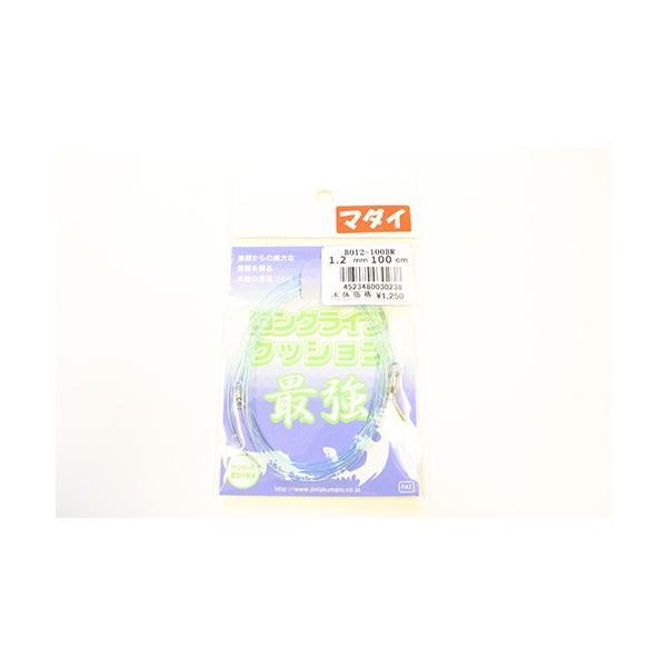 人徳丸 ロングライフクッション1.2mm100cm ブルー 1入