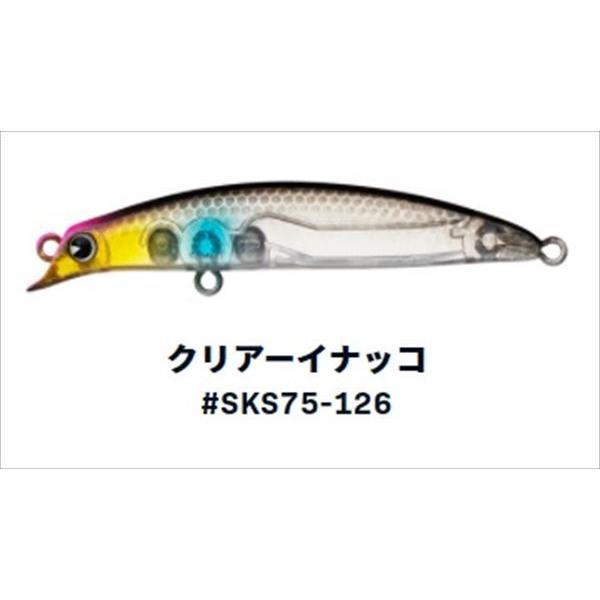 アイマ(ima) sasuke (サスケ)SS-75 #SKS75-126 クリアーイナッコ シーバスルアー