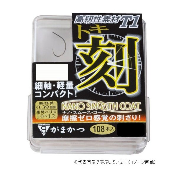 がまかつ (ザ BOX) 新 T1 刻 ナノスムースコート 6