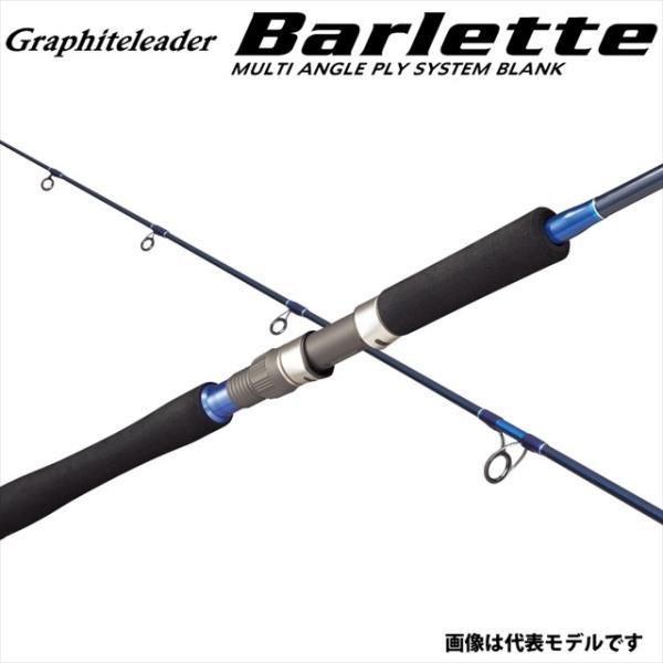 オリムピック S/O バルレット GSOBS−70M