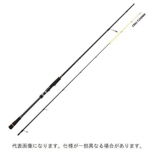 メジャークラフト クロステージ CRXJ-S250M/HT(HitotsuTenya) 一つテンヤ竿
