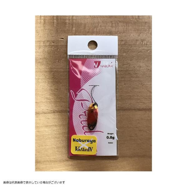 なぶら屋 Pridge(プリッジ) 0.8g No,1 NV01