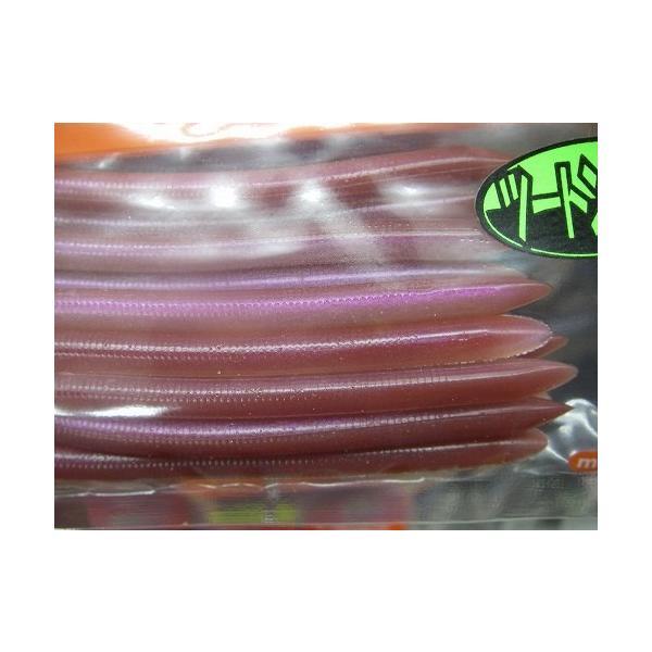 レインズ スワンプJr4.8インチ キャスティング別注カラー #534 クマタロウ