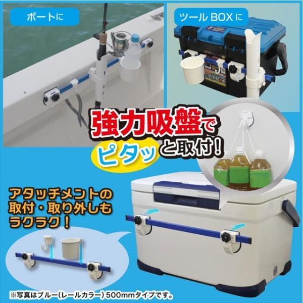 BMO つりピタ/レールシステム400(吸盤T・黒)ベーシック BM−QR400−BK−SET
