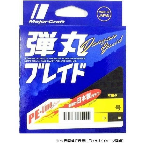 メジャークラフト PEライン 弾丸ブレイド DB4-150M 1.5号 マルチ(5色)