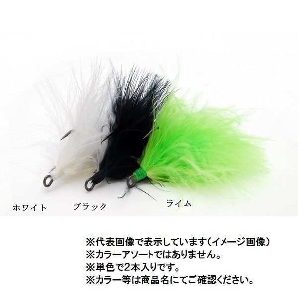 レイドジャパン DODGE(ダッジ) マラブー フック 001 ホワイト