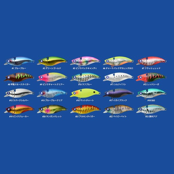 釣具のキャスティング PayPay店_45899455140200801-01