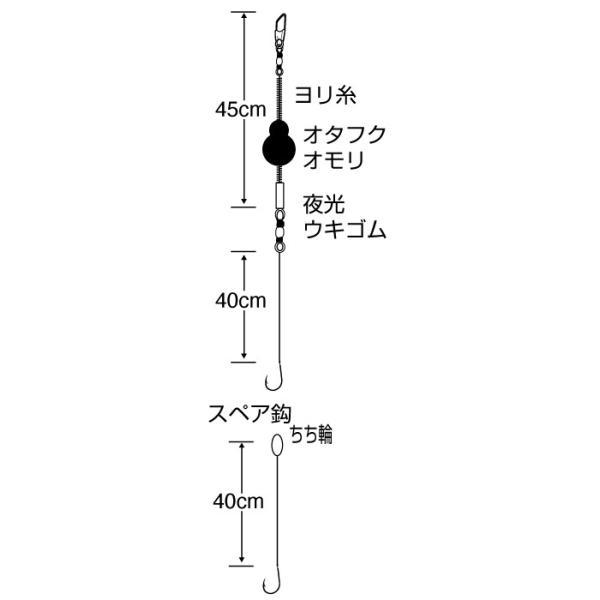 ササメ E−105 うなぎアナゴぶっこみ仕掛 14 4