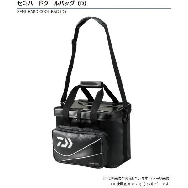 ダイワ セミハードクールバッグ(D) 20(D) シルバー