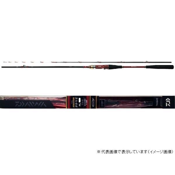 ダイワ アナリスター タチウオ ML-180