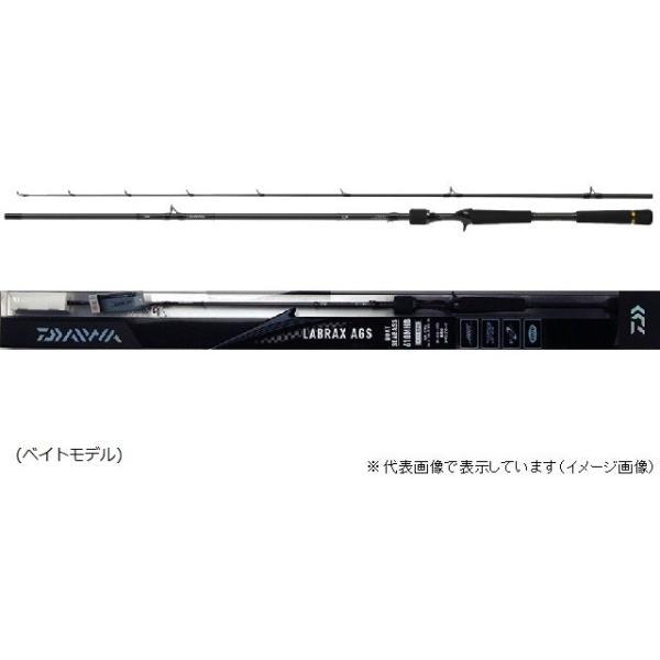 ダイワ LABRAX (ラブラックス) AGS BS 610MHB