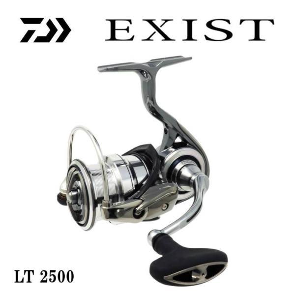 ダイワ 18EXIST(イグジスト) LT2500