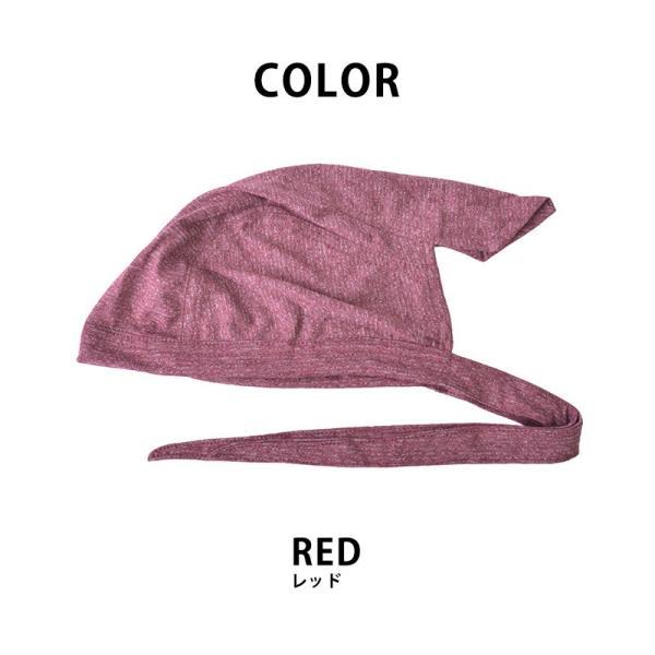 バンダナキャップ 医療用帽子 女性 レディース メンズ 就寝用 抗がん剤 春 夏 春夏 | ベーシック バンダナ キャップ SMOOTH|casualbox|07