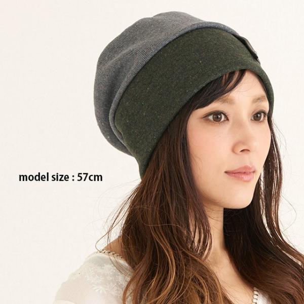 11%OFFクーポン ニット帽 レディース 帽子 おしゃれ かわいい ワッチ 大きいサイズ 婦人帽子 ウィッグ 室内帽子 春 夏 春夏 | charm HRBOリボンビックワッチ
