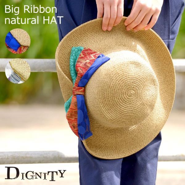 【全品送料無料!24日〜26日限定】BIG Ribbon ナチュラル ハット   レディース コットン 帽子 つば付き UV 小顔 スポーツ リボン casualbox