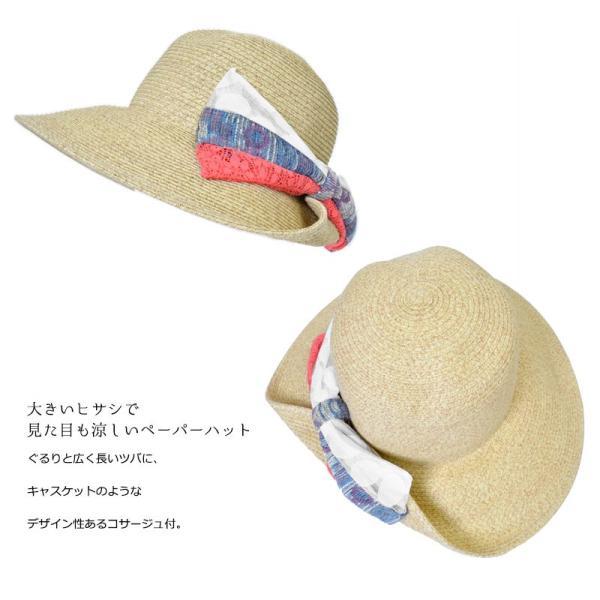 【全品送料無料!24日〜26日限定】BIG Ribbon ナチュラル ハット   レディース コットン 帽子 つば付き UV 小顔 スポーツ リボン casualbox 02