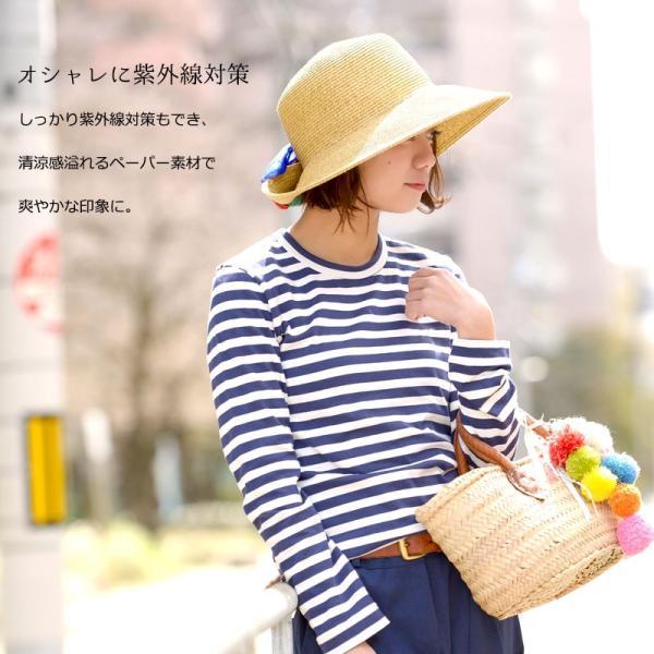 【全品送料無料!24日〜26日限定】BIG Ribbon ナチュラル ハット   レディース コットン 帽子 つば付き UV 小顔 スポーツ リボン casualbox 04