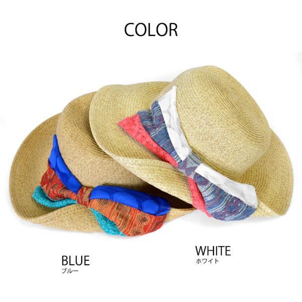 【全品送料無料!24日〜26日限定】BIG Ribbon ナチュラル ハット   レディース コットン 帽子 つば付き UV 小顔 スポーツ リボン casualbox 07