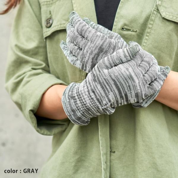 手袋 スマホ レディース スマホ対応 シルク 暖かい 手荒れ 小さ 防寒 冬用 春 夏 春夏 タッチパネル おしゃれ | シルク スマホ ショート 手袋|casualbox|11