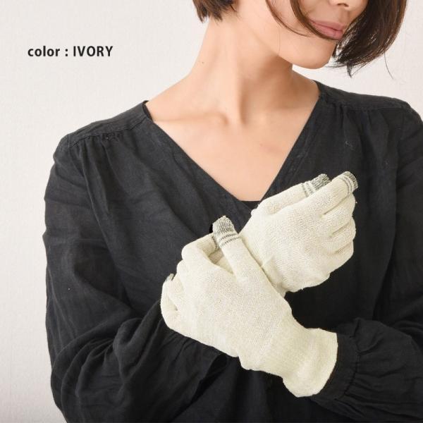 手袋 スマホ レディース スマホ対応 シルク 暖かい 手荒れ 小さ 防寒 冬用 春 夏 春夏 タッチパネル おしゃれ | シルク スマホ ショート 手袋|casualbox|10