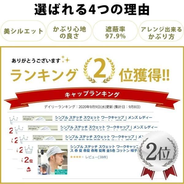 【メール便送料無料】ワークキャップ メンズ レディース   男女兼用 スウェット ワークキャップ casualbox 02