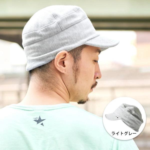 【メール便送料無料】ワークキャップ メンズ レディース   男女兼用 スウェット ワークキャップ casualbox 13