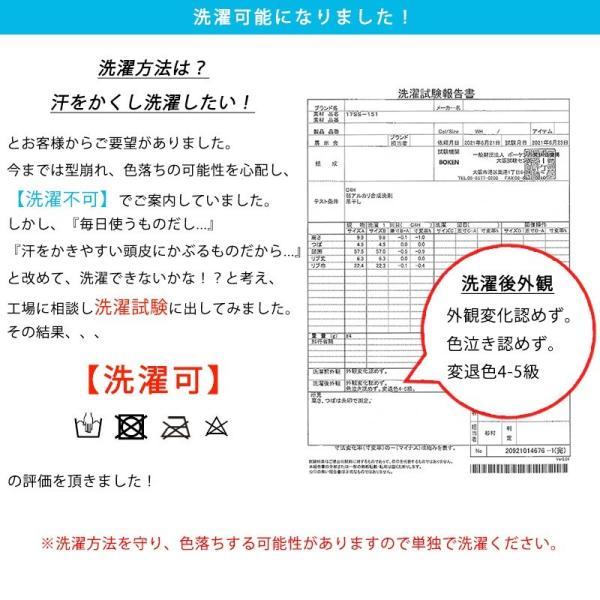 【メール便送料無料】ワークキャップ メンズ レディース   男女兼用 スウェット ワークキャップ casualbox 17