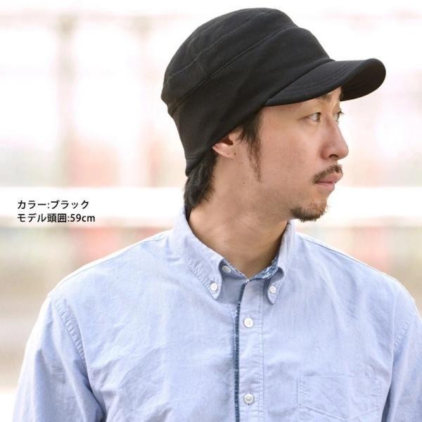 【メール便送料無料】ワークキャップ メンズ レディース   男女兼用 スウェット ワークキャップ casualbox 03