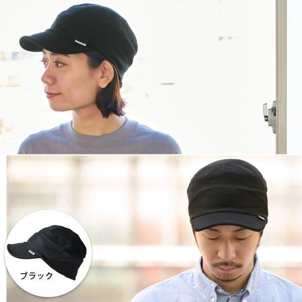 【メール便送料無料】ワークキャップ メンズ レディース   男女兼用 スウェット ワークキャップ casualbox 05