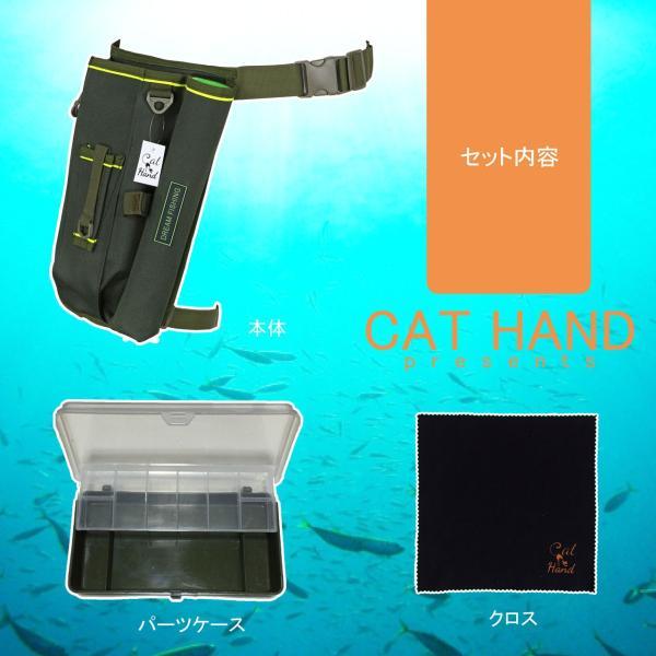フィッシング バッグ ロッドホルダー 付 釣り 用 レッグ バック ウエスト ポーチ ランガン Cat Hand キャット ハンド 公式 cat-hand01 06