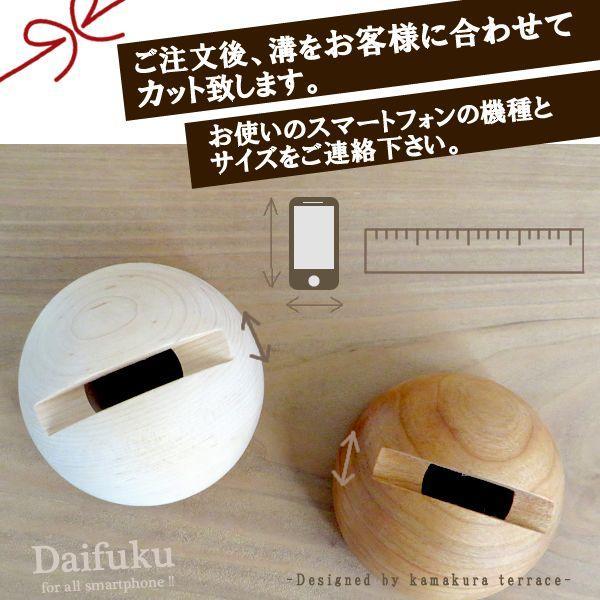 iphone6s iPhone6 plus スマホスタンド 木製 wood ガジェット スマホホルダー 全機種対応 iphone6 iphone5s エクスぺリア xperia セミオーダー 名入れ|catcase|06