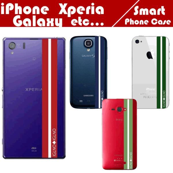 アンドロイドワン ケース 507sh android one s1 s2 s3 x1 x2 カバー P10Lite ケース Huawei p9 LITE  nova lite おもしろ らくらくスマートフォン me F-03K catcase